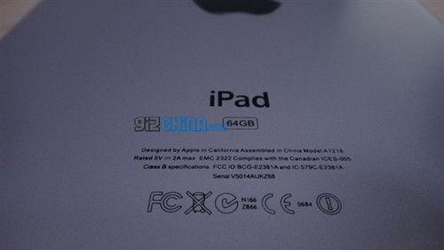 富士康内部泄露 iPad mini原版模型