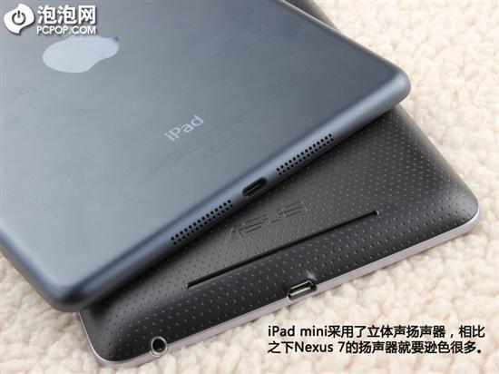 便携之王硬碰硬 iPad mini对比Nexus7