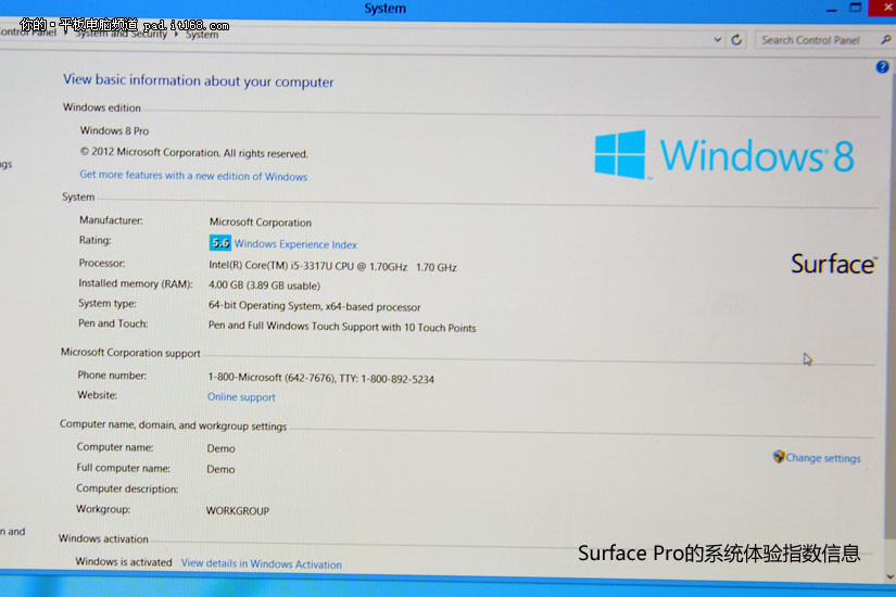 微软,surface pro,windows 8,平板,评测