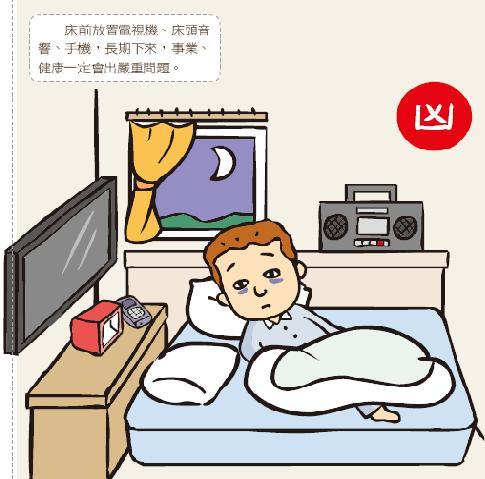 【风水】卧室风水装修18大原则! (下)5